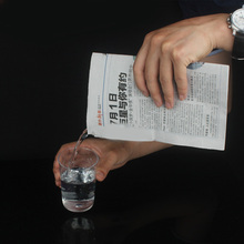 Water in newspaper. card magic prop,illusions,card tricks novelties, product. paper magic. magic toys.games,magic tricks,gimmick