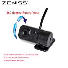 Front DVR camera USB Camera for zenithmake Android OS Car DVD GPS Navigation Radio,No Sale Singlely! Only Sale with Car DVD