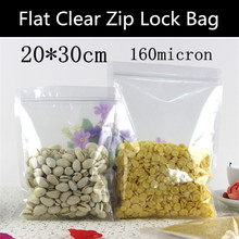 Free Shipping 100pcs 20cmx30cm 160micron Large Double Clear Plastic Snack Pouch Zip Lock Cereals/Meat/Tea/Powder Packaging Bag