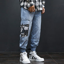 Fashion Patchwork large pocket Men's Jeans Boys Loose Casual Ankle-Length Harem retro Pants Jeans Trousers Large Size S-4XL(China)