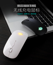 DTIME 2.4G Rechargeable Wireless Mouse Silent Button Computer Gaming Mice 2400DPI Built-in Battery with LED Lights For PC Laptop