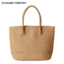 2016 New Fashion Straw Bag Large Capacity Women's Handbag Handmade Woven Bag One Shoulder Casual Beach Bags Ladies Tote(China)