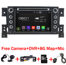 2 din android 7.11 car DVD player for Suzuki grand vitara multimedia car radio stereo gps with steering wheel camera DVR Map