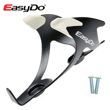 EASYDO Support For Bike Water Bottle Cage Cycling Bicycle Cup Holder Aluminum Soporte Botella Agua Less Than 75g Mtb Parts(China)