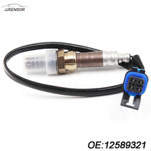 NEW Oxygen Sensor For Cadillac Escalade Chevrolet Suburban Tahoe GMC Sierra Yukon Hummer H2 H3 12589321 213-3533 Center Left(China)