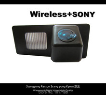 HD!! WIFI camera Wireless Car Rear View Camera SONY Chip For Ssangyong Rexton Ssang yong Kyron