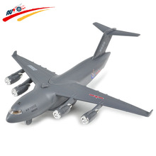 C130 Alloy Diecst Transport Plane Simulation Pull Back Light&Sound Aircraft Model Gift for Kids Collection(China)
