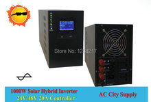 Low Frequency Inverter 1000W/24V20A30A40A50A Pure sine wave  Inverter with built-in Solar Charger Controller LCD+LED Display
