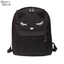 Mara's Dream Backpack Women Solid Candy Color Embroidery Big Eyes Zipper Double Metal Zippers Canvas School Bags for Girls
