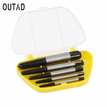 5pcs/Case Double Side Screw Extractor Center Drill Bit Guide Set Broken Damaged Bolt Remover Speed Easy Out Set With Storage Box