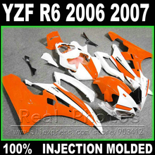 MOTOMARTS NEW for YAMAHA R6 fairing 2006 2007 Injection molding orange white little black 2006 2007 YZF R6 fairings
