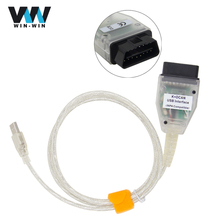 For BMW INPA K+CAN with FTDI FT232RL Chip OBD OBD2 Diagnostic Cable INPA K+ DCAN USB OBDII Interfacefor BMW from 1998 To 2008