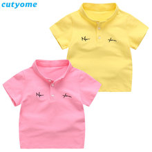 Cutyome Baby T-shirts Plain Cotton Short Sleeve Boys T Shirt Children Baby Clothes Kids Kinderkleding Summer Casual Boys Shirts(China)