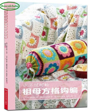 Booculchaha grandmother's crochet knitting with Detailed operating instructions for classic crochet examples creative knitting(China)