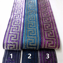 3.3cm 33mm 1-3/8' filigree purple Turquoise hot pink light Gold Greek Key trim National Jacquard Ribbon Embroidery Woven Webbing(China)