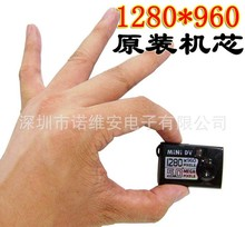 1280 * 960 HD mini camera wireless mini digital camera Mini DVR Camera FPV aerial camera(China)