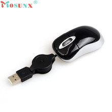 AdroitWired Optical Mouse USB 2.0 for PC Laptop 19S61119 drop shipping