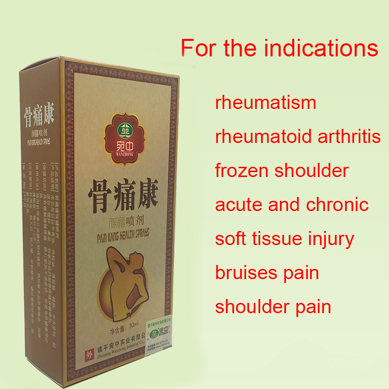 Chinese Herbal Medicine Joint Pain spray Treatment of Arthritis, Rheumatism, Myalgia Treatment Let the joint more comfortable 6