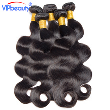 VIP beauty Peruvian body wave 100% human hair weave bundles 1pcs lot 10-28inch non remy hair extension natural color 1b(China)