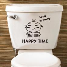 Happy Time in Toilet Stickers Water Closet Decoration Diy Vinyl Adesivos De Paredes Home Decal Black Wall Art Removable Quotes
