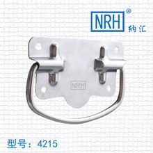 NRH4215 SUS 304 stainless steel handle flight case handle Spring handle Factory direct sales Wholesale price high quality handle