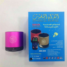 Digital holy quran mp3 player quran speaker 8GB with TF card slot mp3 FM function coran muslim products islamic gifts
