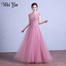 2017 New Fashion Short Sleeves Boat Neck Lace Long Evening Dress Cover Back Sweep Train Bride Party Gown Custom Formal Dresses