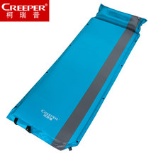 Self-inflatable Sand Mat, Outdoor Camping Sleeping Mat for Outdoor Sport, (153+28)*55*2.5thickness sand mat 1.1kg