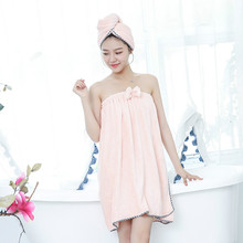 Japanese bow towel bra Soft Plush Soft Water Bath towel skirt suit for Women