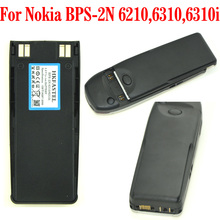 HKFASTEL New BPS-2 Li-ion Mobile Phone Battery For Nokia 1260 5120 5180 5110 6110 6120 6138 6150 6160 6180 6185 6210 6310 6310i(China)