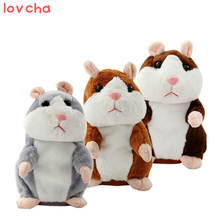 1 pcs 15CM Lovely Talking Hamster Plush Toy Cute Speak Talking Sound Record Hamster Talking Toys for Children sale(China)