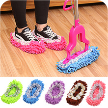 2pc/lot Multifunctional chenille Dust Mop Slipper House Cleaner Lazy Floor Dusting Cleaning Foot Shoe Cover shoe mop caps(China)