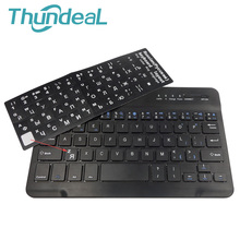 Scrub Russian Keyboard Stickers Paster Tags Strong Viscosity Keyboard Cover Alphabet Layout With Button Letters Waterproof Black