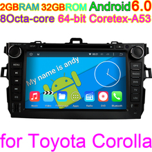 android 6.0 car dvd player for Toyota corolla 2007 2008 2009 2010 2011 in dash 2 din 1024*600Pixels gps navigation in dash PC