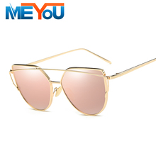 MEYOU Classic Cat Eye Sunglasses Women Brand Designer Fashion Rose Gold Pink Mirror Cheap Sun Glasses For Female oculos UV400