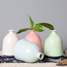 Vintage Chinese Style Simple Ceramic Vases Ceramic Aromatherapy Bottle Artificial Flower Vases Office Desktop Home Decoration