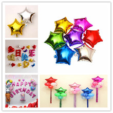 10Pcs 45CM Star Balloon wedding decorations birthday party decoration foil helium balloon wedding anniversary party supplies 8Z(China)