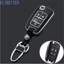 FLYBETTER New ABS Material Genuine Leather Remote Control Key Chain Cover Case For Chevrolet Camaro 5Button Flip Key L2067(China)