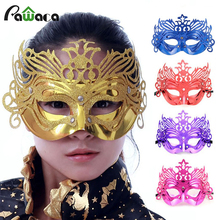 5PCs Women Elegant Princess Ball Mask Practical Jokes Masquerade Costume Halloween Parties Venetian Mask Mardi Gras Celebration