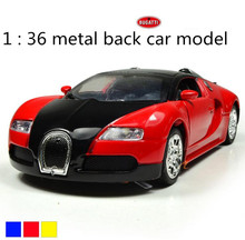 Classic toys! 1 : 36 Bugatti metal pull back sound and light model cars toy, children's toys best products, free shipping