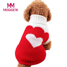 pet dog sweater winter warm christmas clothing Classic Soft Knitwear woolen Love Heart pattern Sweater Small large pet Puppies(China)