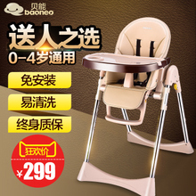Children's chair multi-functional folding folding baby chair(China)