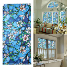 45cm*100cm Orchid Window Film Stained Glass Home Privacy DIY Decoration Folding Storage Bucket decorative film(China)
