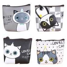 Women Bag Cute Cat Purse Fashion Girls Coin Purse Silicon Wallet Bag Change Pouch Key Holder(China)