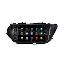 NaviTopia Brand New 8inch Quad Core Android 6.0 Car PC For Nissan Bluebird 2015 Car Audio Player With GPS Navigation(China)