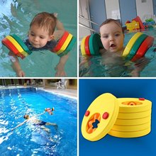 Free Inflatable Floating 1PC EVA Foam Swim Discs Arm Bands Floating Sleeves  Board Swimming Exercises Buoyancy Circles Rings