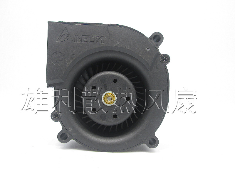 Free Delivery.ROHS: Y 371-3992 Cooling Fan<br>