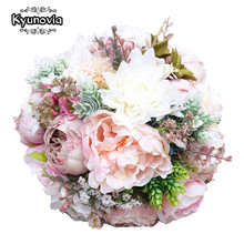 Kyunovia Pink Real Touch Flowers Peony Bouquets for Wedding Peonies Bridal Bouquets Centerpieces Home Decoration 2 Styles FE47(China)