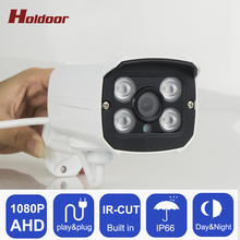 Holdoor HD Analog IP66 Waterproof Outdoor 2.0MP AHD Camera 1080P CCTV Camera Night Vision Security Cam IR Cut Work For AHD DVR