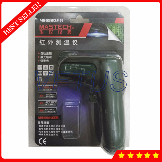 MS6520B Non Contact infrared Thermometer<br><br>Aliexpress